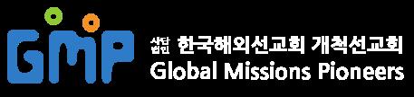 한국해외선교회